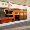 Ecox Viseu
